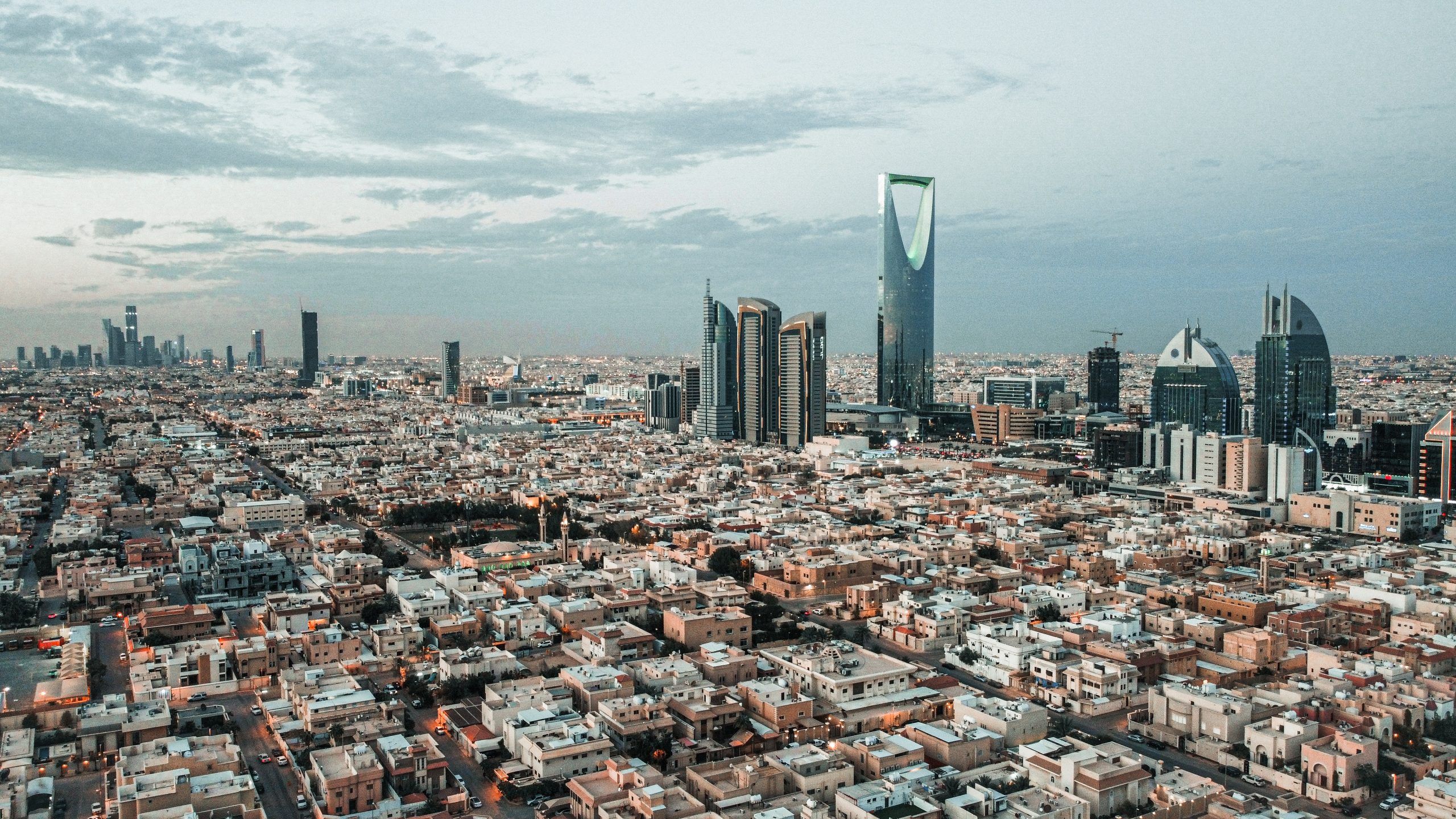 city view skyline of Riyadh with many buildings